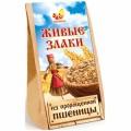 Каша- Живые злаки из пророщенной пшеницы