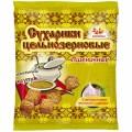 Сухарики цельнозерновые пшеничные с натуральным чесноком и укропом 150 гр