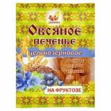 Печенье овсяное цельнозерновое с овсяными отрубями, льном, черникой 300 гр