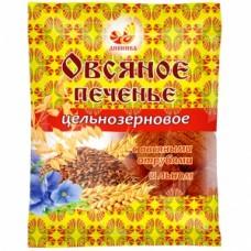 Печенье Овсяное цельнозерновое лён-отруби 300гр