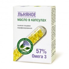 Масло льняное пищевое нерафинированное капсулированное