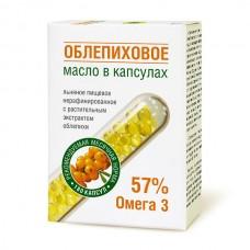 """Масло льняное пищевое нерафинированное  """"Облепиховое"""" капсулированное"""