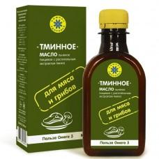 «Тминное» - масло льняное с экстарктом тмина 200мл