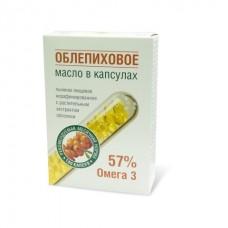 """Масло льняное пищевое нерафинированное с растительным экстрактом """"Облепиховое"""" капсулированное"""