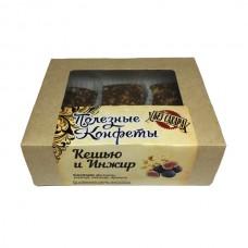 Полезные конфеты «Кешью и Инжир», 100г